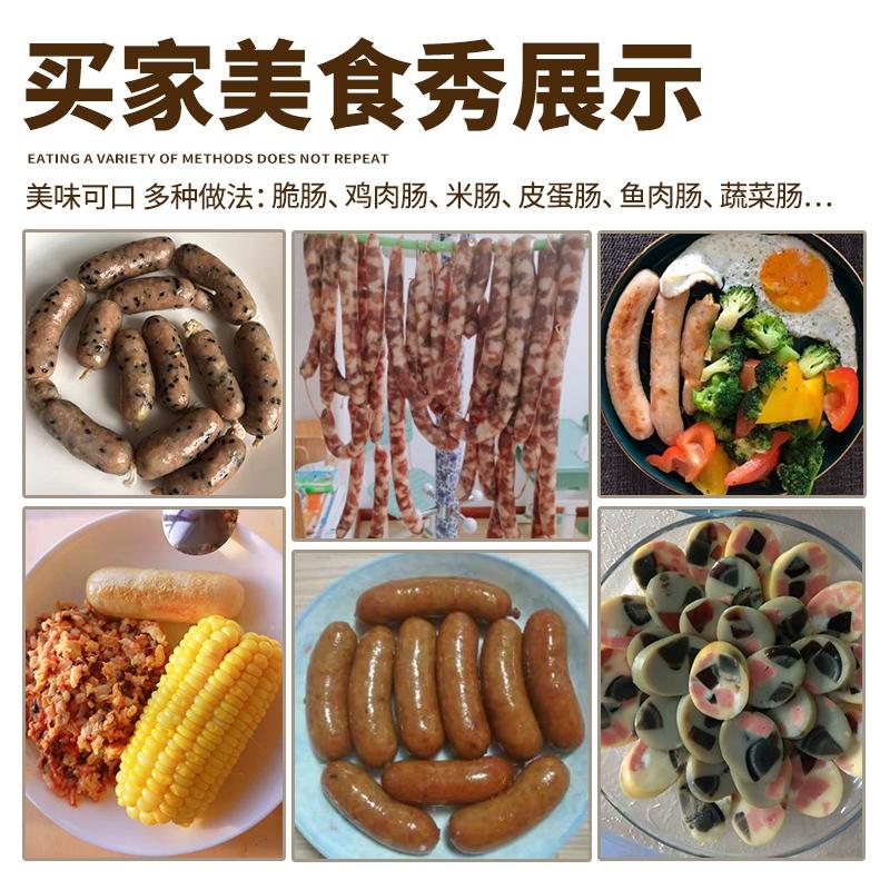 天然羊肠衣盐渍肠衣台湾灌香肠风干家用香肠皮自制儿童广式腊肠