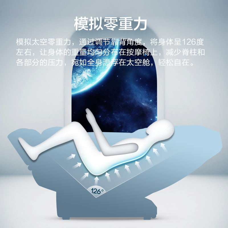 荣泰RT6039/S按摩椅家用全身全自动多功能揉捏按摩沙发椅
