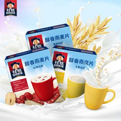 桂格即食燕麦片冲饮醇香540g*2牛奶红枣紫薯营养便携小袋装麦片 - 图1