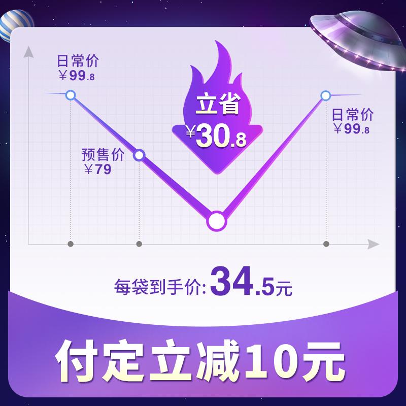 【王子异同款】桂格3亿活菌麦果脆酸奶大果粒水果麦片早餐375g*2 - 图1