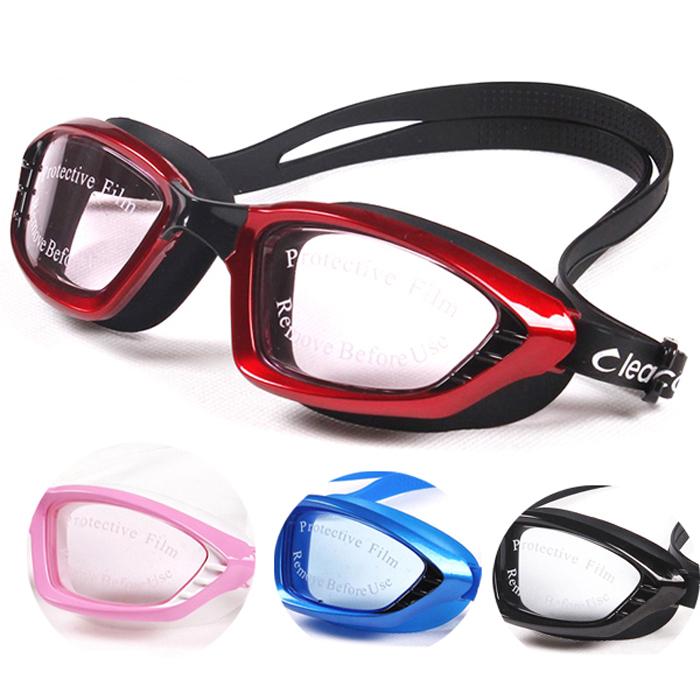正品時尚大鏡框泳鏡 高清透明防水防霧游泳眼鏡水鏡男女款1517