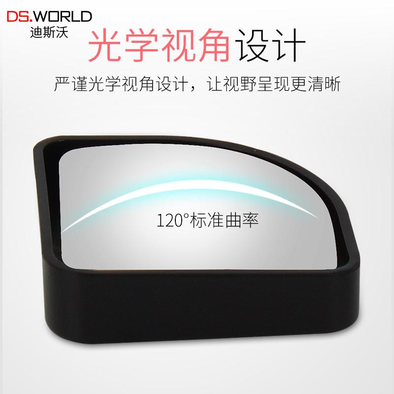 汽车后视镜扇形小圆镜360度可调倒车盲点盲区高清广角光辅助镜子