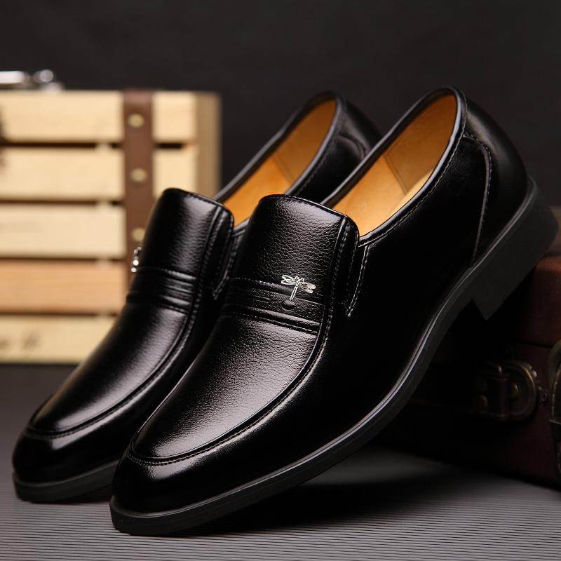 秋季男士皮鞋男真皮黑色商务正装休闲鞋圆头大码透气中老年爸爸鞋