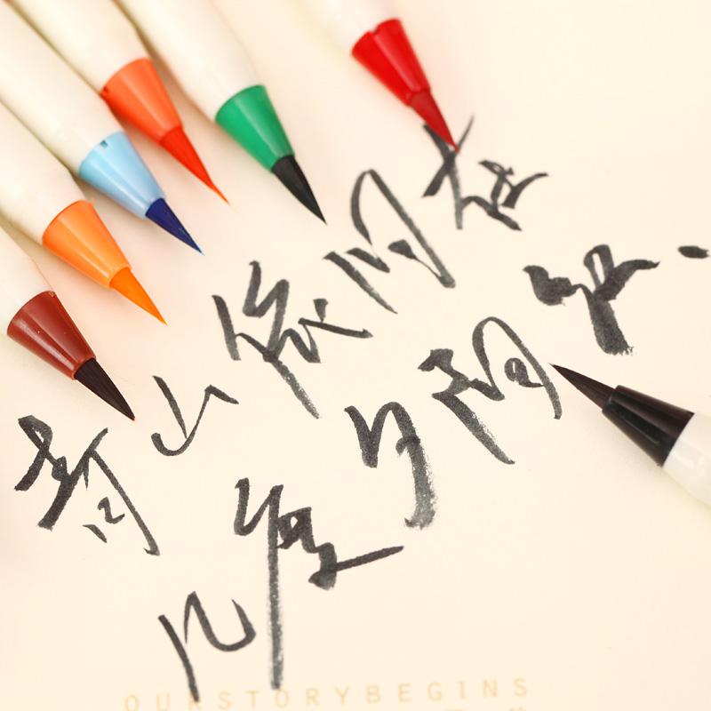 日本白金彩色软头毛笔秀丽笔 创意书法笔漫画软笔蘸水笔 秀丽笔