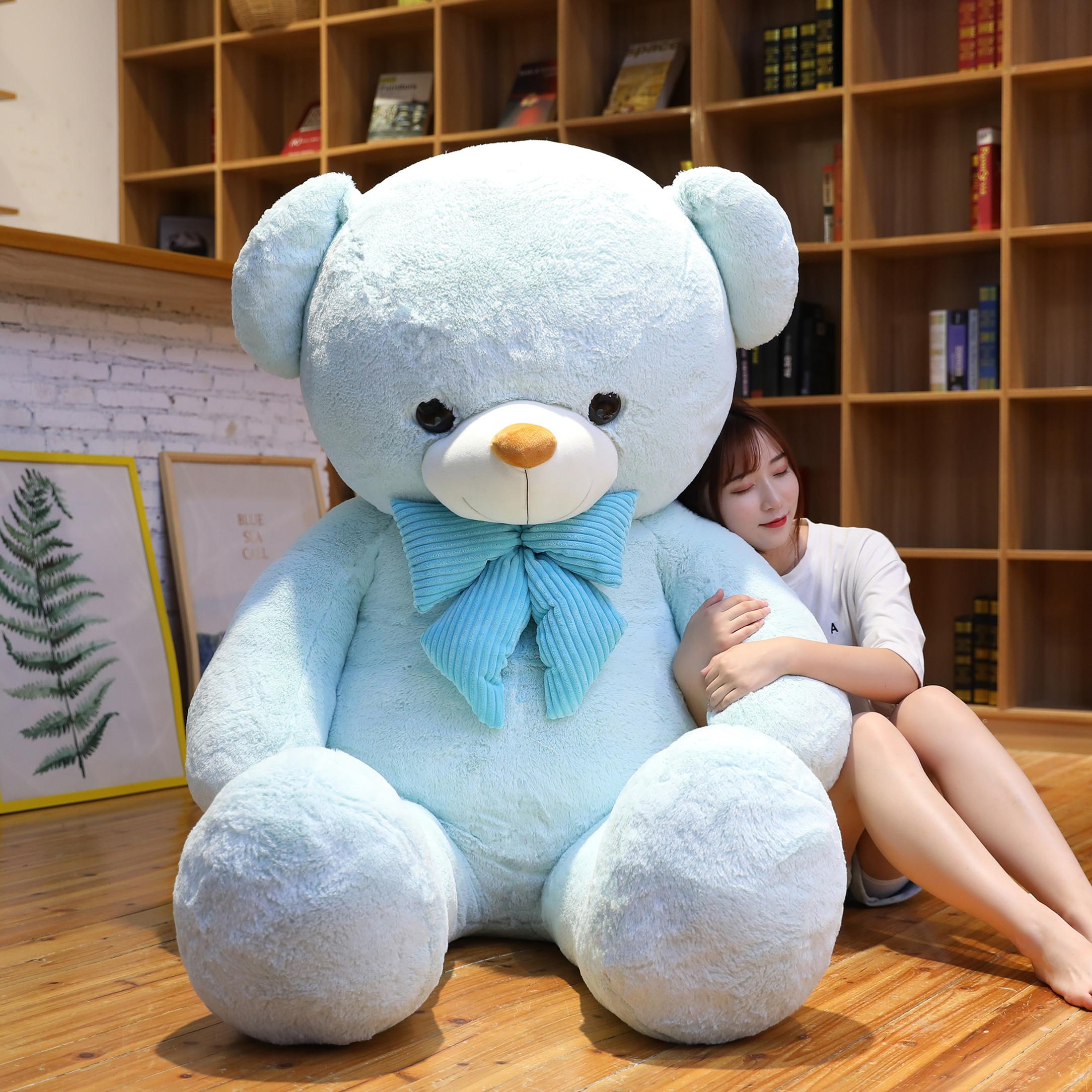 泰迪熊猫公仔抱抱熊女孩毛绒玩具蓝色布娃娃可爱超大熊特大号狗熊