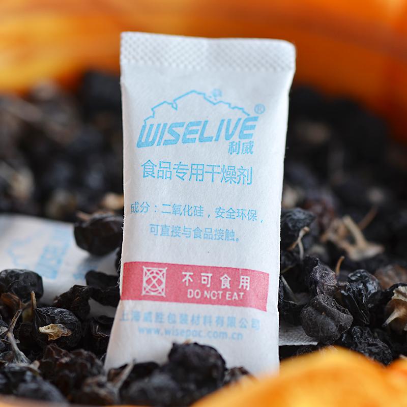 威勝3g*100小包食品乾貨糧食茶葉枸杞矽膠吸溼防黴劑乾燥劑防潮劑