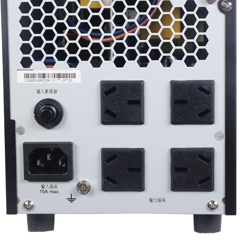 华为UPS不间断电源 UPS2000-A-2KTTL 2KVA/1600W需外接电池使用