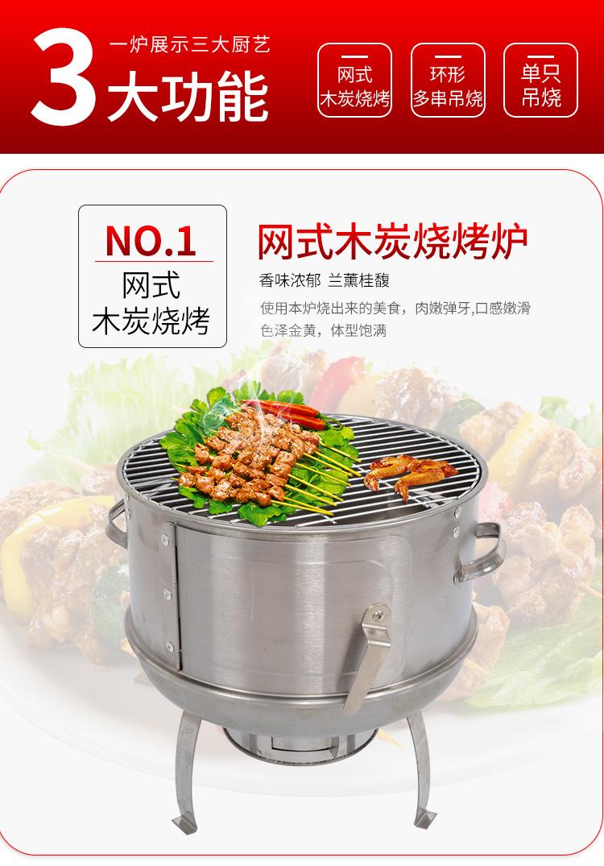 烧烤吊炉木炭烤肉串烤鸭鸡户外便携烤羊排腿家商用烧烤炉烤肉挂炉