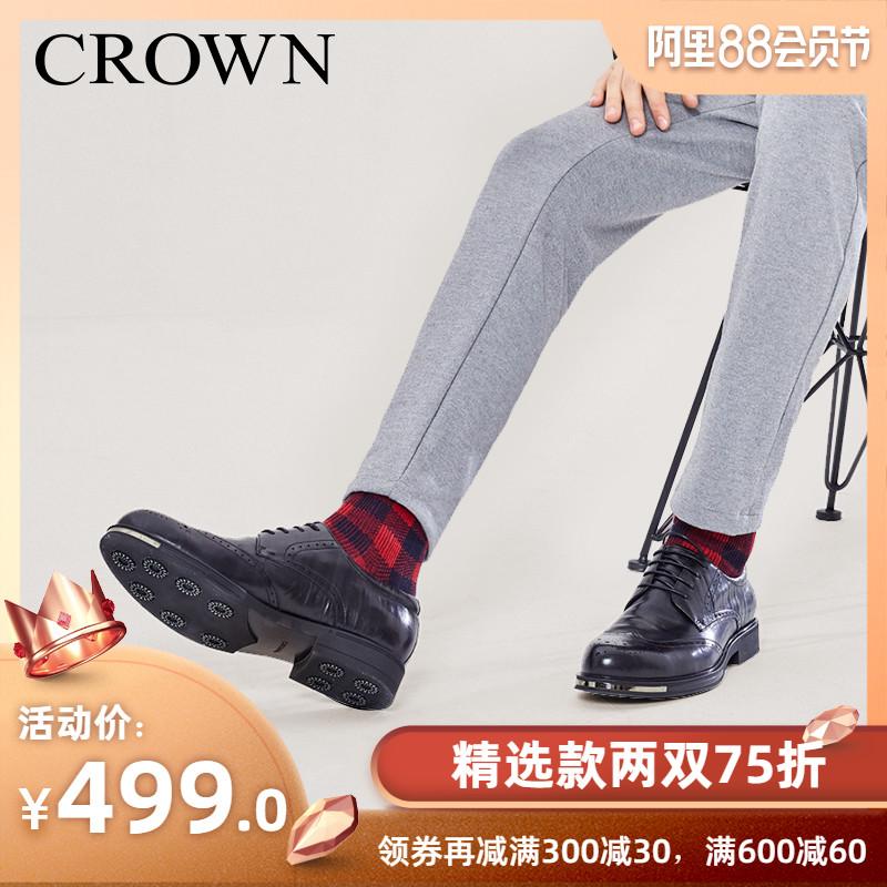 CROWN/皇冠男鞋布洛克雕花皮鞋男商務休閒鞋英倫真皮夏季男士鞋子