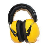 Hot sell soundproof earmuffs sleep sleep with noise-proof noise industrial dormitory learning rest men and women mute headphones