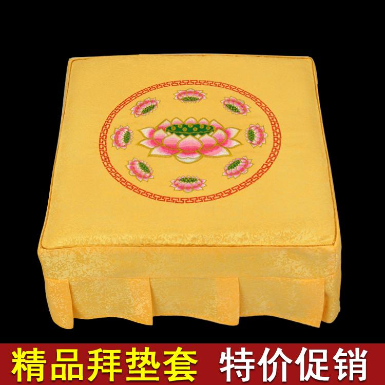 佛教拜墊廠家直銷 訂做佛堂蒲團 打坐跪墊 織花布 蓮花拜墊套46cm