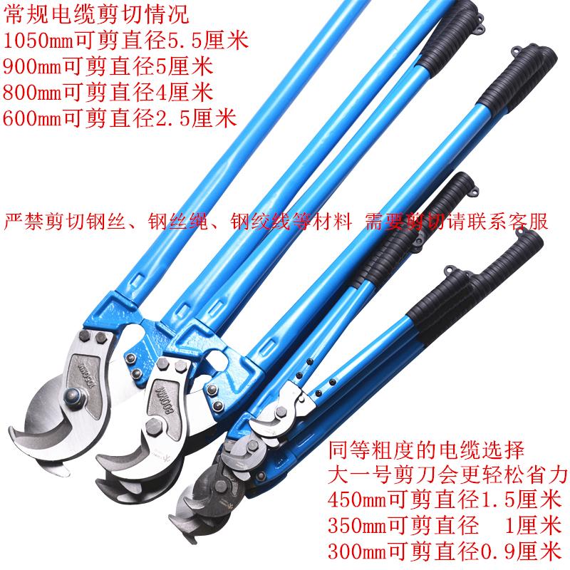 易尔力电缆剪电缆线剪棘轮式断线钳剪电缆手动电缆剪刀42寸电缆剪