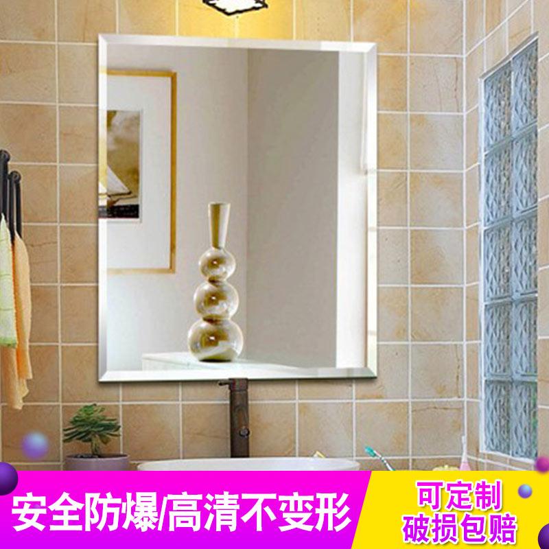衛生間鏡子防爆浴室鏡免打孔廁所梳妝臺玻璃鏡洗漱衛浴半身貼墻鏡