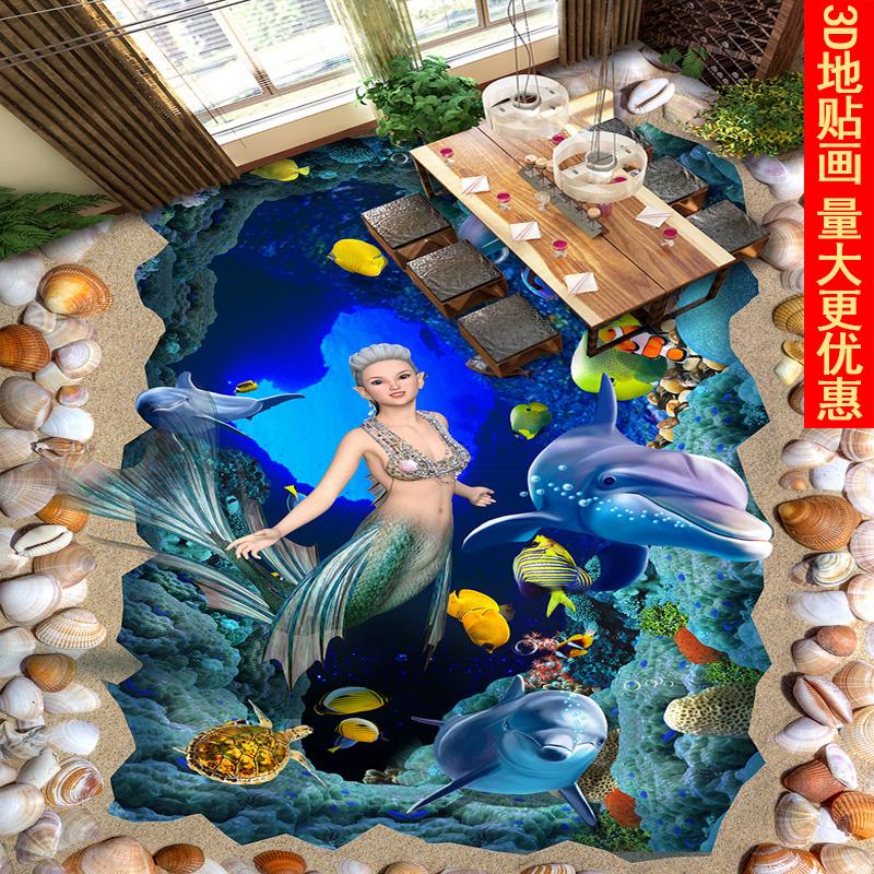 3D立体墙贴浴室地板贴创意卧室客厅房间装饰品自粘地贴纸田园贴画