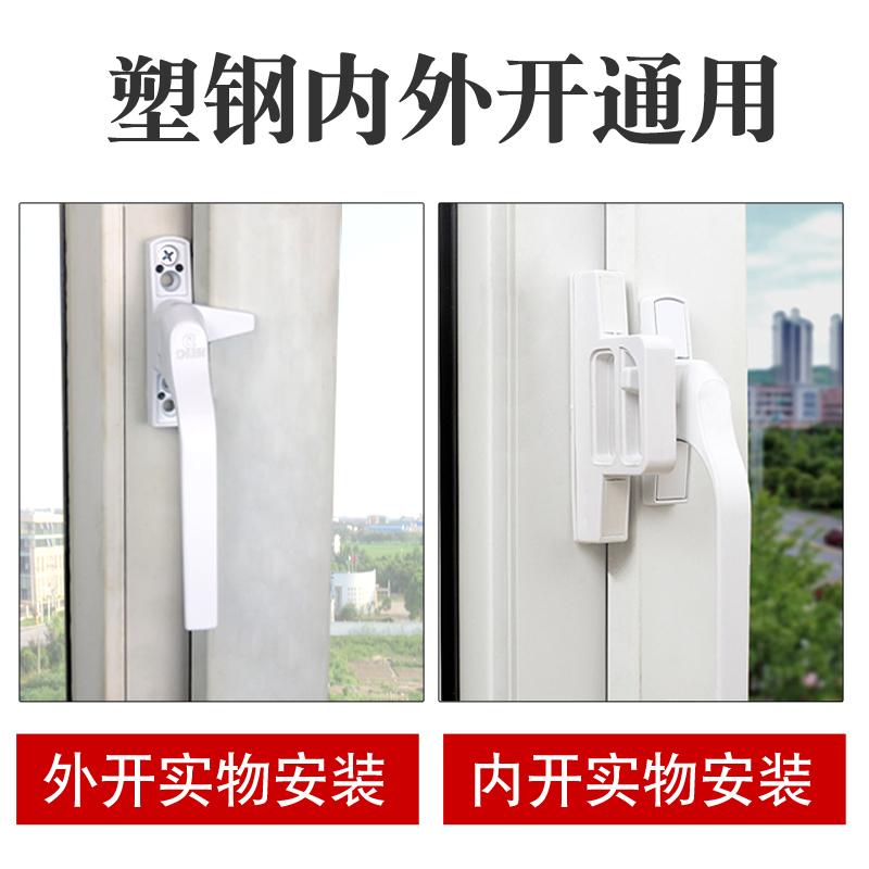 加厚款塑钢门窗7字执手 老式窗户把手 外开推窗单点拉手柄别卡锁