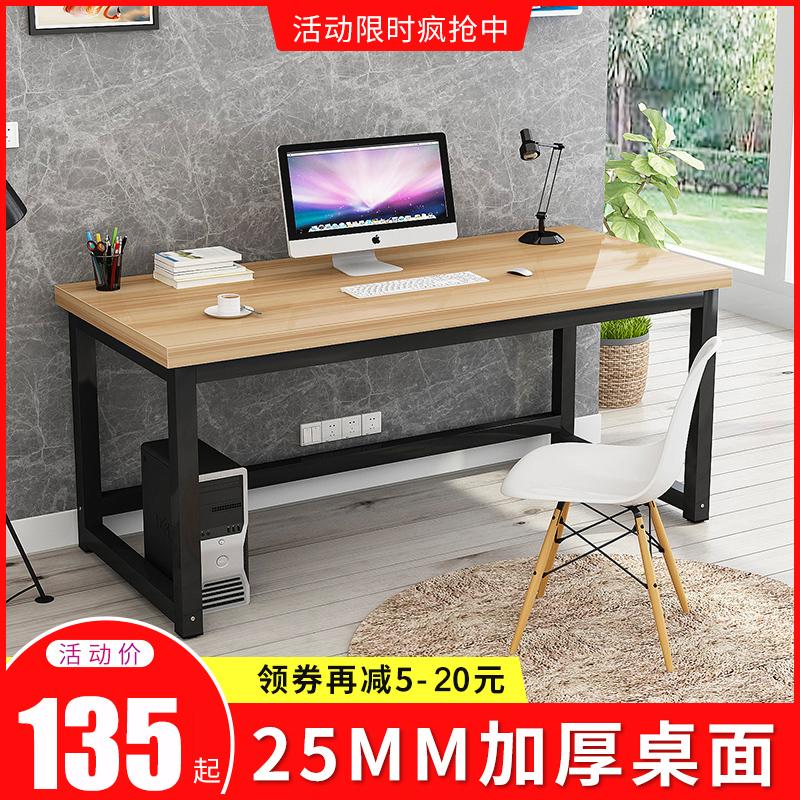 钢木书桌双人写字学习办公桌子