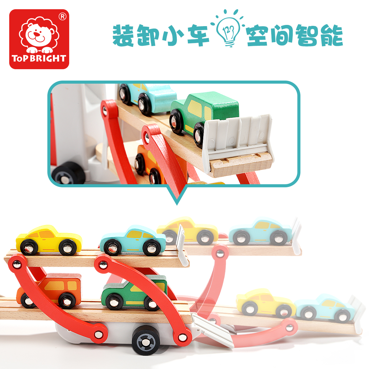 特宝儿木制拆装组装工程车儿童宝宝动手益智拼装玩具男孩3-6周岁
