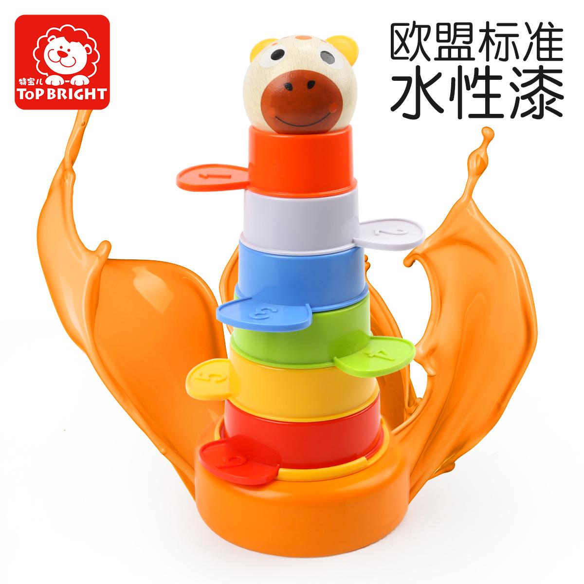 特宝儿1-2岁益智叠叠乐女宝宝认知叠叠套杯儿童层层叠婴幼儿玩具