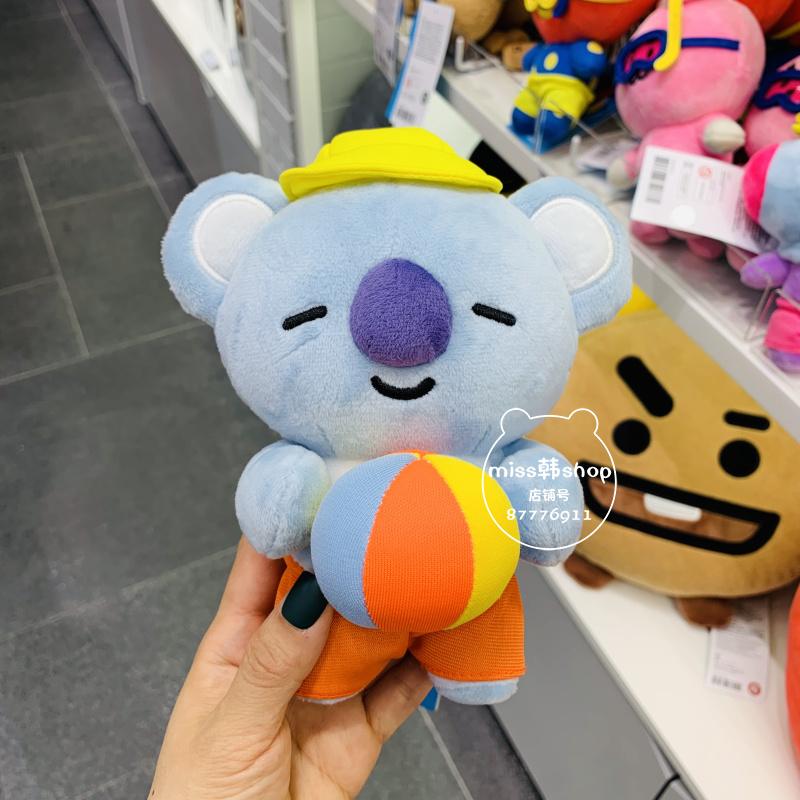 厘米毛绒公仔可爱玩偶礼物 15 夏天限量版 BT21 防弹少年团 BTS 韩国