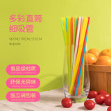 1000 fine tea straw disposable plastic cola drinks milk juice color individually wrapped Hard