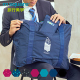 m square travel folding shopping bag luggage case can be a large-capacity storage bag on the rods
