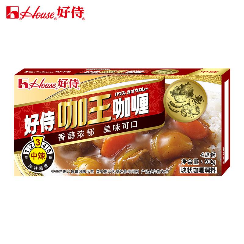 好侍House 咖王咖喱块 日式地道口味香浓醇和3号中辣90g
