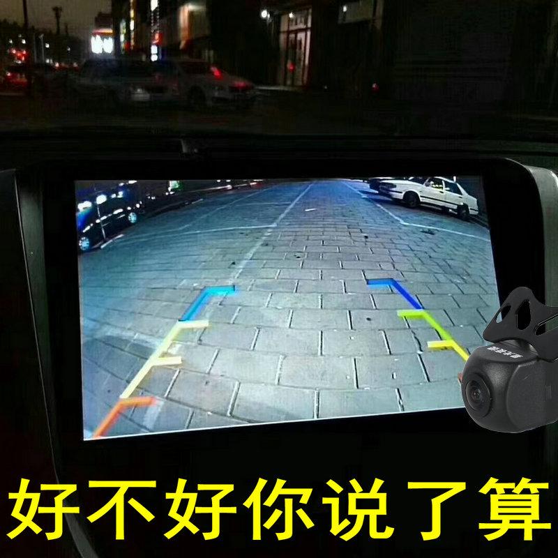 超高清倒车摄像头 夜视通用安卓ahd1080汽车CCD导航影像摄像头