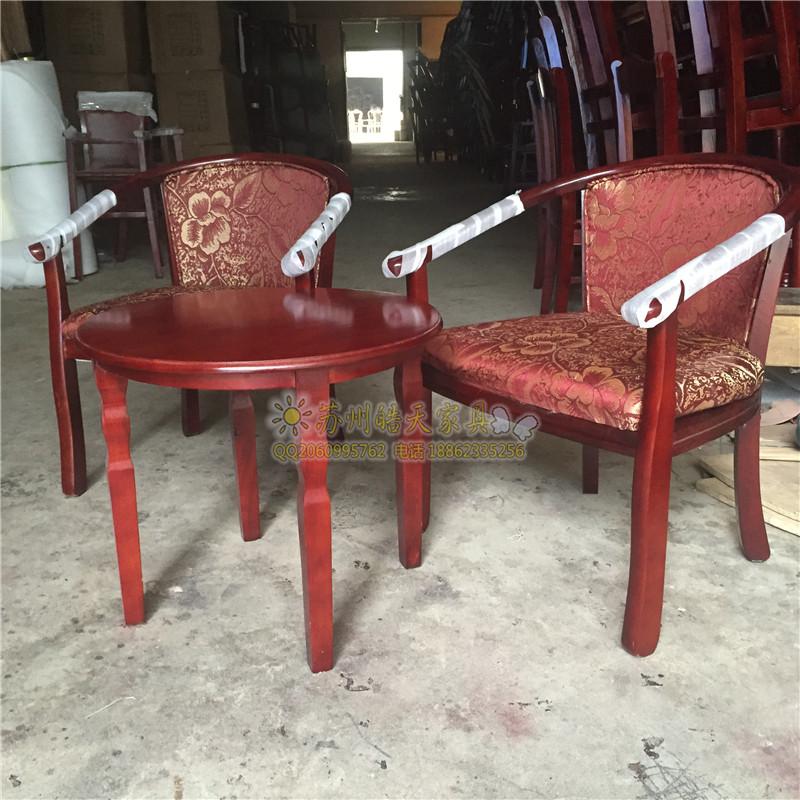圈椅三件套现代实木软包椅子宾馆套房酒店休闲老人围椅罗圈椅茶几
