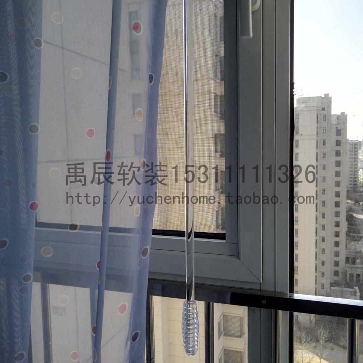 宾馆铁艺工程窗帘手拉杆铝合金家用窗帘拉杆加长手动拉棒2支免邮