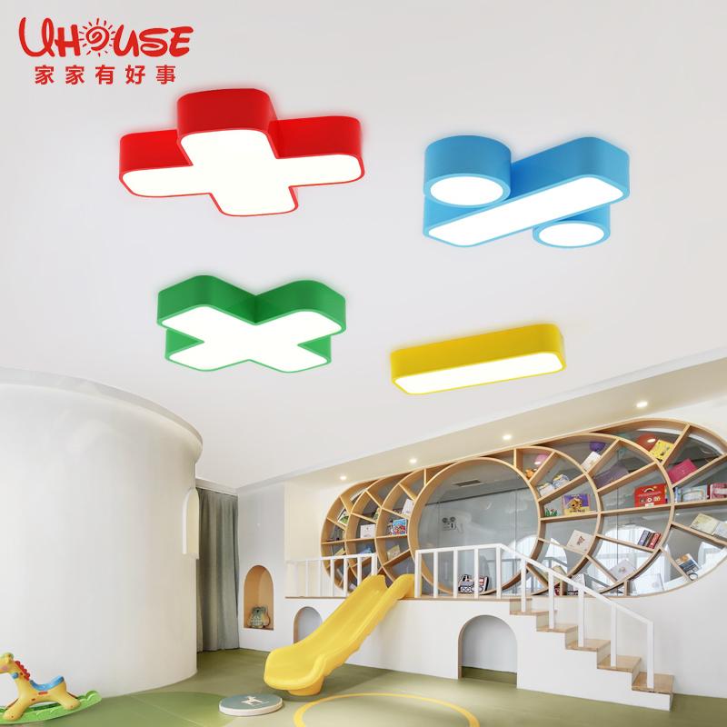 幼儿园教室卡通装饰灯儿童装店工程定制灯具 吊灯 LED 字母创意个姓