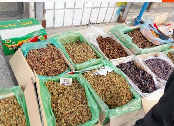 装三斤包邮批价 500g 新疆特产免洗无核葡萄干特级绿色纯天然零食