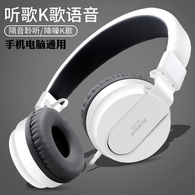 手機電腦通用重低音耳機頭戴式OPPO華為vivo有線全民K歌大耳麥