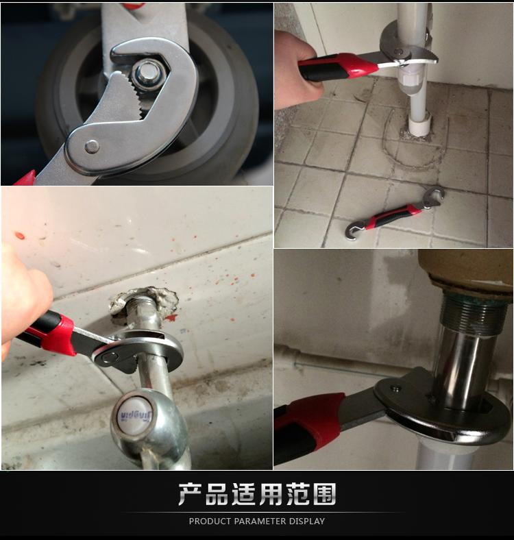 爵士王管子钳万能扳手6-32mm 多功能开口棘轮德国款管子卫浴扳手