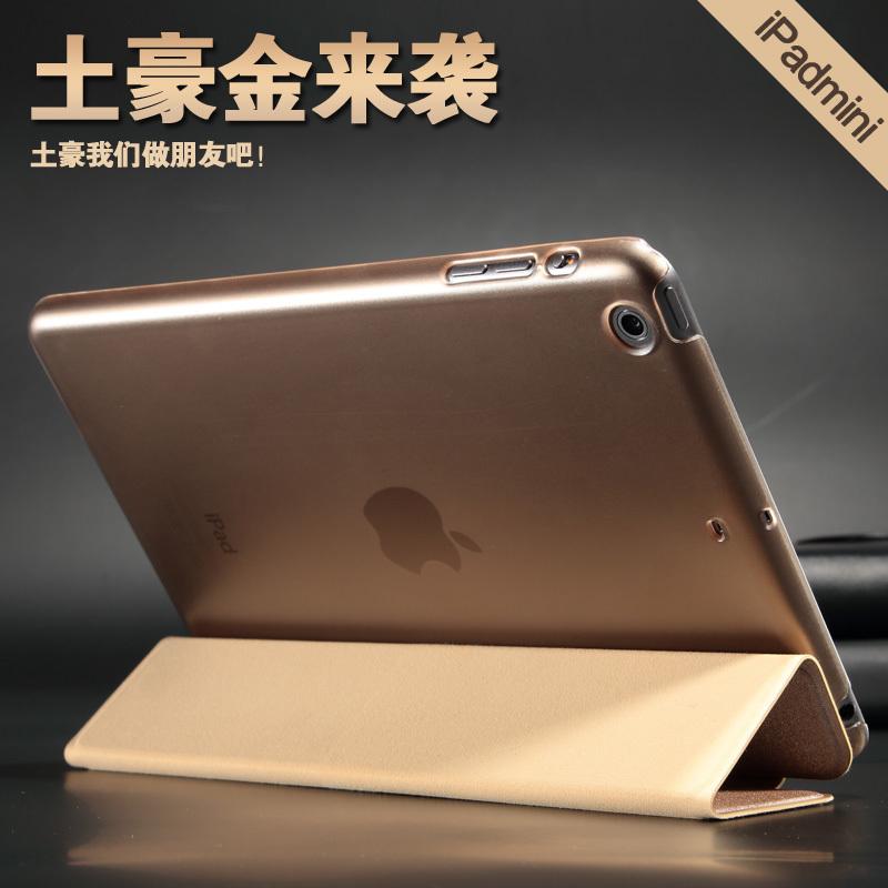 [淘寶網] ipad mini4保護套ipadmini2蘋果min平板i迷你pad3 ipaid護套a1432