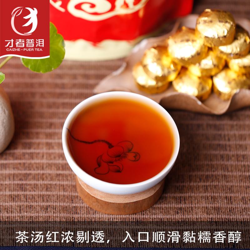 云南特产小金沱茶叶袋装 500g 糯米香普洱茶熟茶迷你小沱茶 才者