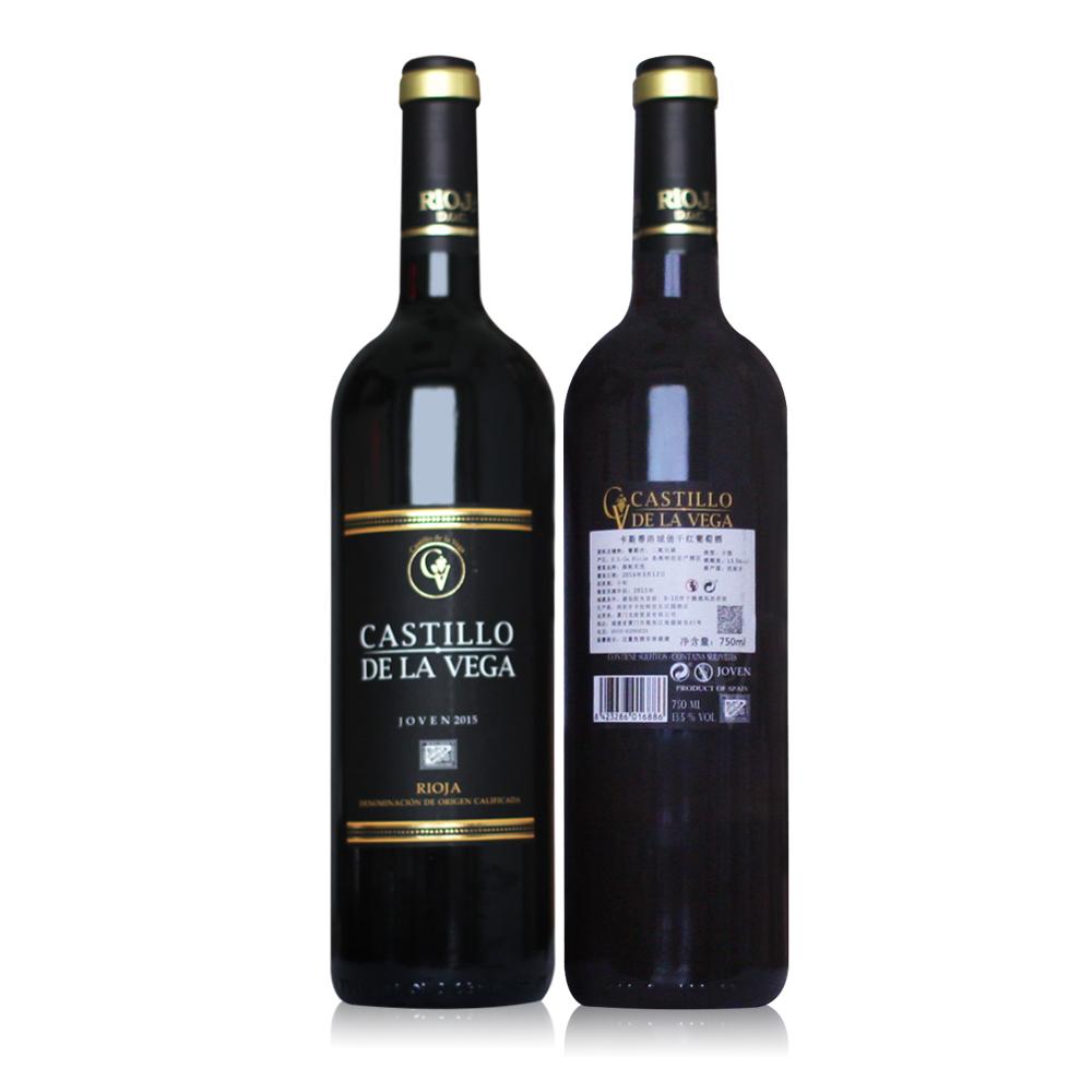 红葡萄酒添帕尼优红酒单支装干红里奥哈 750ml 级 DOC 西班牙原瓶进口