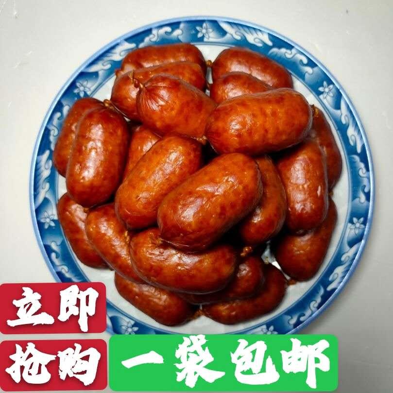 哈尔滨瘦肉小红肠枣肠包邮限时特价优惠果木熏制正宗香肠真空包装