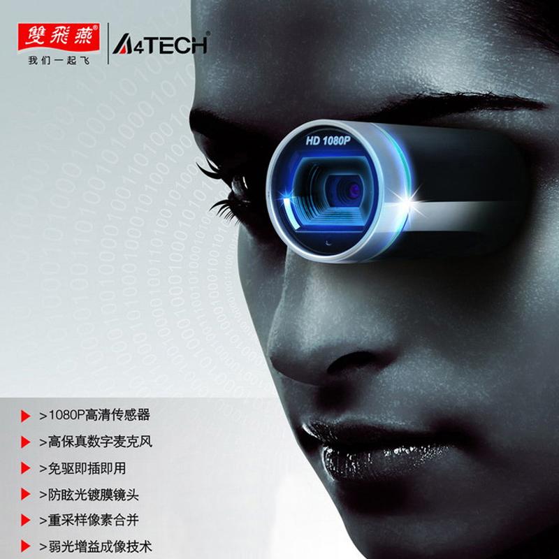 雙飛燕PK-910H高清攝像頭USB免驅自動對焦1080P視訊拍照營業廳主播直播認證YY語音聊天抖音內建麥克風監控