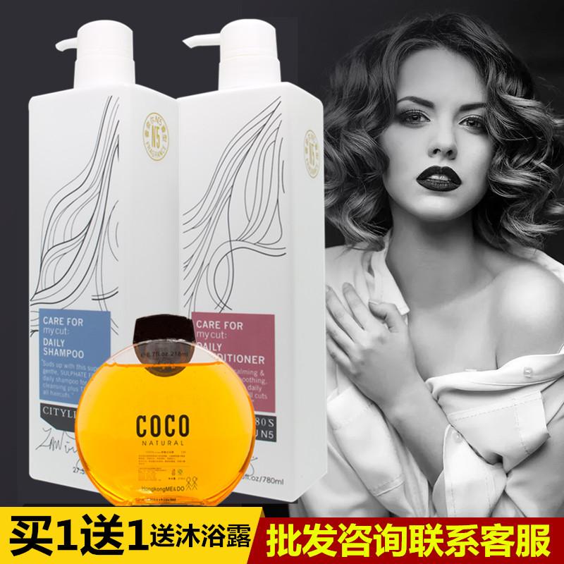 伊莎貝拉80後升級版水漾蛋白香氛滋潤控油去屑洗髮水 護髮素780ml
