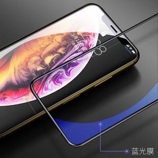 iPhoneX 9D曲面水凝防窥钢化膜