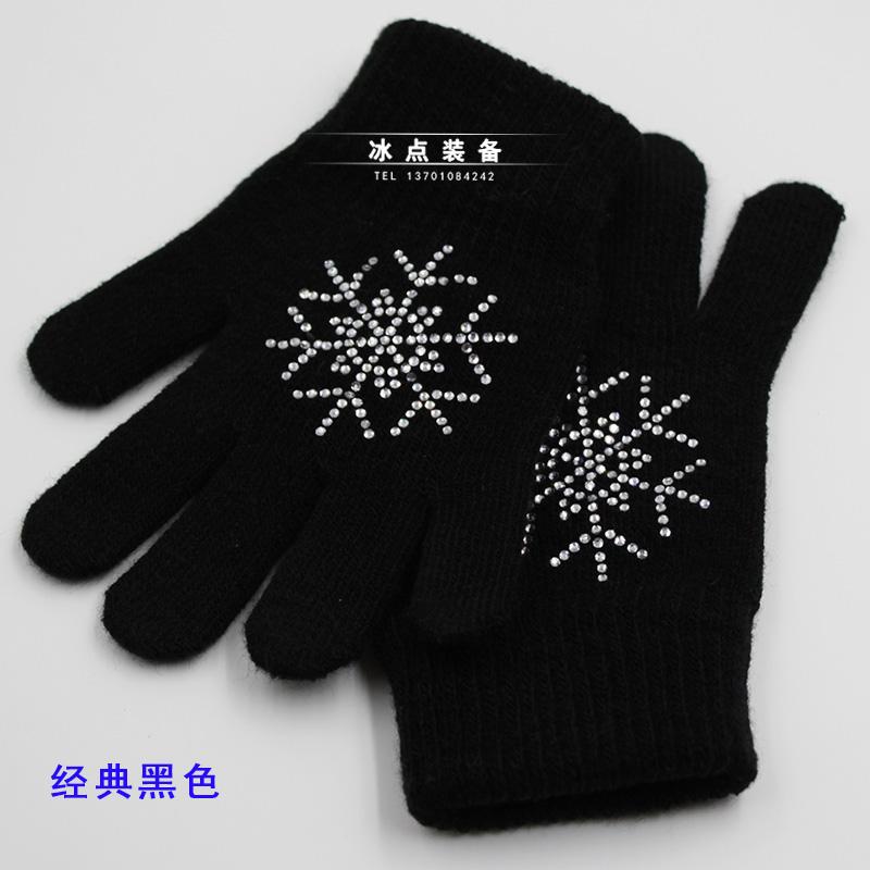 儿童滑冰手套 花样冰刀烫钻加厚高弹手套成人女烫钻针织保暖手套