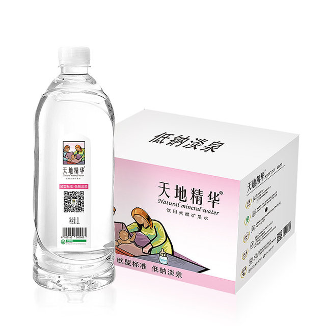 The essence of heaven and earth mother water fresh spring water low sodium FCL 1L * 12 bottles of natural spring drinking infant free shipping