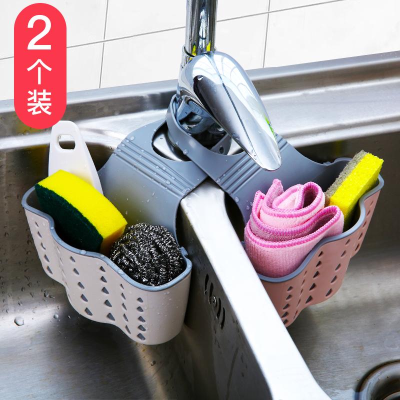 家居厨房用品水槽沥水篮水龙头海绵收纳篮挂袋家用小件百货大全