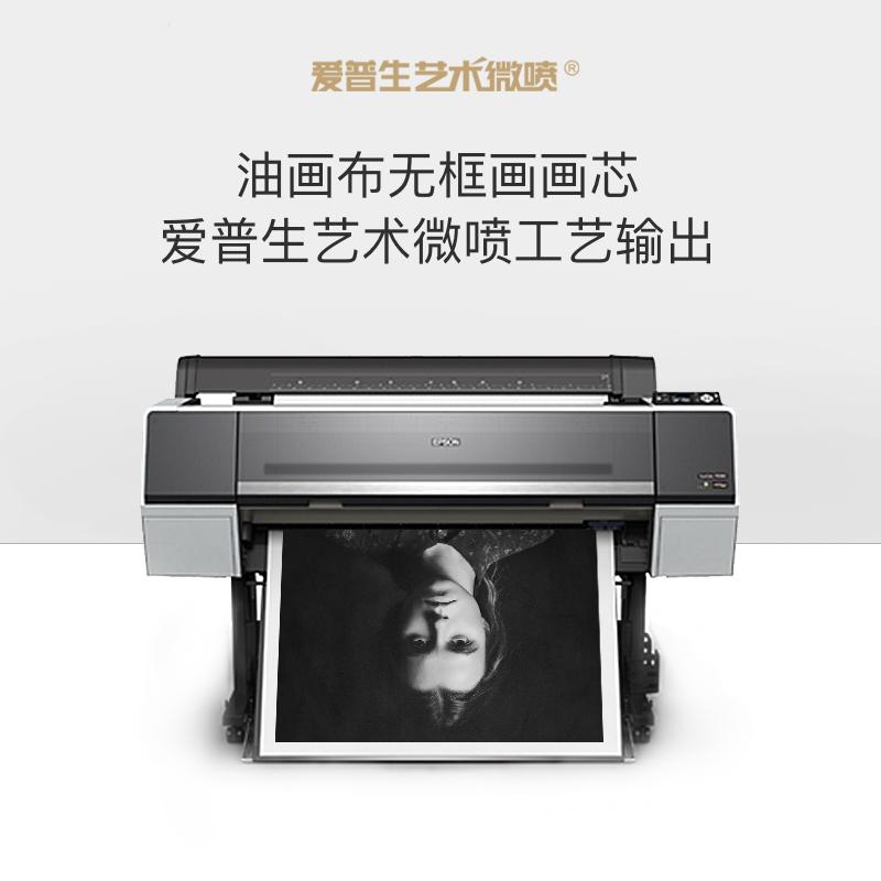 油畫布照片定制相片油畫布沖印無框畫打印定做放大裝裱
