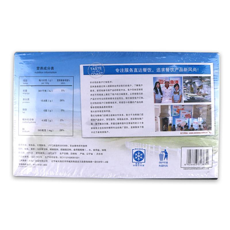 亚洲渔港唐扬鱿鱼B 900g/盒  唐杨鱿鱼 油炸鱿鱼须休闲食品