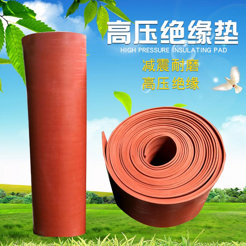 高压绝缘胶垫5mm绝缘胶板10kv配电室绝缘橡胶垫高压橡胶板黑色