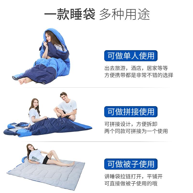 睡袋户外成人单人四季秋冬季加厚防寒保暖双人室内旅行大人睡袋女
