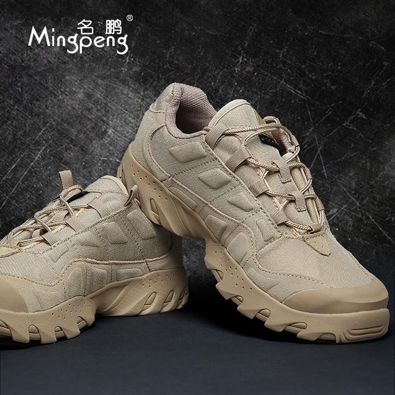 执政官户外战术靴军迷沙漠登山鞋运动低帮作战鞋男特种兵防水战靴