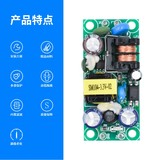 Precision 5V1A AC-DC switching power supply module isolated power switch 220v power board 5v PLG06A