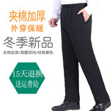 60-70 years old 80 elderly men winter plus velvet padded trousers old grandfather dad loose wear warm pants
